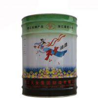 天女牌环氧磷酸锌防锈底漆 耐水性防锈底涂漆