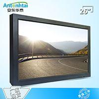 深圳安东华泰厂家供应26寸壁挂式液晶监控监视器 HDMI接口