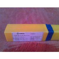 林肯锦泰低氢焊条JL-507手工焊条E5015 E7015