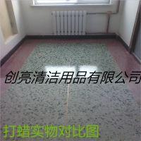 洁辉辽宁地板蜡价钱 水泥防尘蜡 混凝土地面护理蜡水 JH103