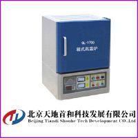 硅钼棒加热高温炉/1700度马弗炉|天地首和供应煤炭化验实验电炉