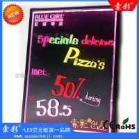 索美奇SC-9070广告板LED电子发光荧光屏手写留言led黑板广告牌