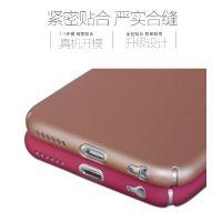 elice 厂家直销磨砂 iPhone6手机壳苹果6新款全包边6plus 6s防摔硬壳