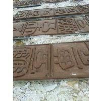 石材雕刻机排名,石材雕刻机,奥德星(在线咨询)
