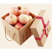 北京瓜果蔬菜包装盒农产品包装礼盒定制