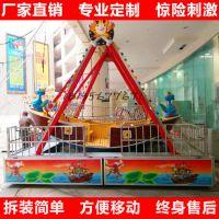 儿童游乐设备海盗船 大型8座迷你海盗船游乐 金阳光迷你型设施