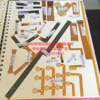 FPC屏蔽排线- 深圳FPC排线,FPC屏蔽线路板,FPC银膜板
