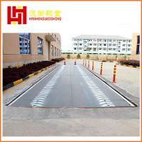 汉衡直销水泥厂100吨出口式汽车衡 云南80吨数字式汽车衡厂家