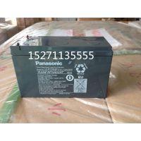 现货供应松下LC-P127R2P1蓄电池12V7.2AH铅酸蓄电池 原厂正品