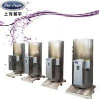 30kw电热水器