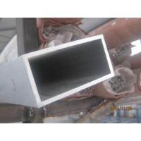 安徽木纹铝方管供应 300*150*3.0铝方管规格
