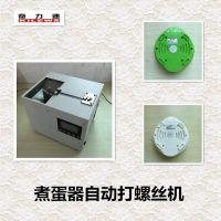 奇力速 kilews K-300煮蛋器手持式自动锁螺丝机 江苏螺丝机 厂家直销