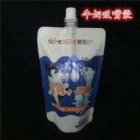 厂家批发铝箔酸奶自立袋 食品级PE材质吸嘴自立袋 220ML 可定做
