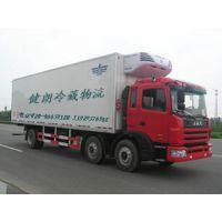 广州到福州冷藏物流公司 东莞到福州冷藏运输公司 阳江到福州冷藏包车 广州至福州冷藏运输专线,可送货
