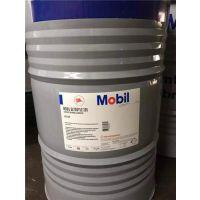 美孚shc150合成齿轮油|合成齿轮油|美孚润滑油(查看)