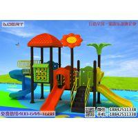 供应阜新儿童组合滑梯 新型滑梯厂家 澳尔特品牌儿童户外玩具