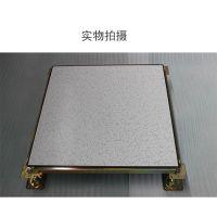 防静电地板全钢pvc面600网络地板oa机房无边静电地板厂家不包邮