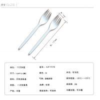 广东淀粉餐具厂家7寸叉