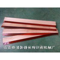新锋丝印木柄刮刀 木柄刮胶 丝网印刷刮板