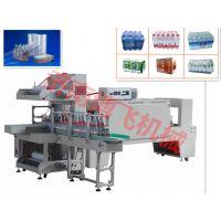 纯棉线全自动热收缩包装机【博飞牌】涤纶线高速套膜包装机