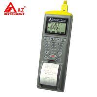 衡欣 AZ9882 K型热电偶温度印表机