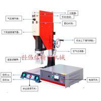 苏州上品2017超声波焊接机