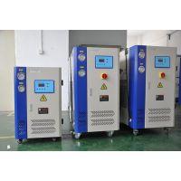 供应供应模具专用冷水机,汽车模具水冷机