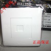 供应 公牛开关插座面板 一位电脑 网线 单口网络G08T102