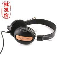 乐普士LPS-1510 头戴式电脑耳机耳麦 语音聊天 笔记本耳机 麦克风