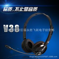Salar/声籁 V38 电脑头戴式耳机/耳麦 带麦克风 CF游戏专用 批发