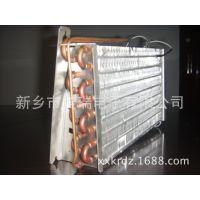 冰箱冷凝器展示柜蒸发器空调铜管翅片冷凝器蒸发器