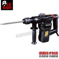电动工具 黑金刚26-6两用电锤 全铜电机 1280w铁箱装 软喷