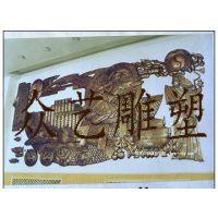铸铜浮雕、天津雕塑公司、金属浮雕
