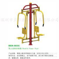 双人坐推训练器 扩胸训练器 健身路径设施厂