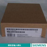 西门子6ES7392-1BJ00-0AA0系列全新原装现货供应