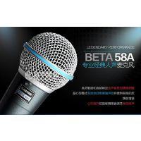 许昌舒尔SHURE BETA58A专业经典人声麦克风