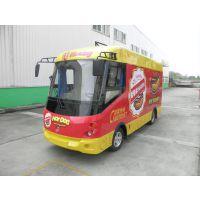 冰淇淋售货车 电动流动多功能售货车 夏季甜品流动服务车