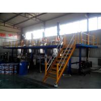供应惠州涂料油漆反应釜 涂料油漆反应釜成套设备
