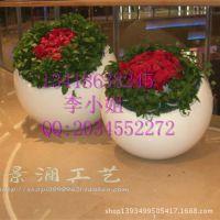 玻璃钢球形花盆 玻璃钢美陈花盆组合 商场创意斜口花盆批发