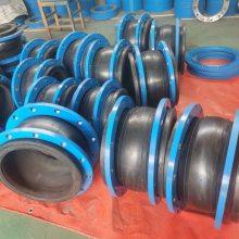 供应沈阳橡胶避震喉DN350PN1.6/JCD柔性橡胶接头/高压水泵橡胶减震器18003276839
