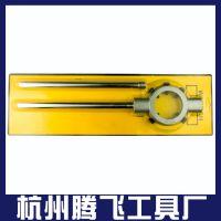 锌合金 板牙绞手扳手 适用 出口德国品质 生产工厂德标65×25