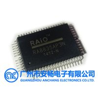 RA8835AP3N RAIO瑞佑科技LCD控制