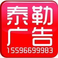 陕西地区果蔬logo设计丨南北郊门头形象墙制作安装丨泰勒商业摄影