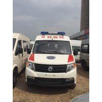 新时代全顺V348中顶监护型救护车(柴油)图片 价格:308000元
