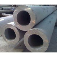 304厚壁不锈钢管304不锈钢非标厚壁管304特种厚壁管现货可定做325*45