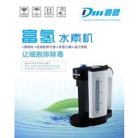 富氢水素机 水素水 2秒即开式开水器 活水壶 饮水机 净水器 过滤器