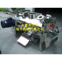 精品犁刀混合机 就选安徽明光瑞升机械有限公司