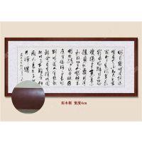 书法字画圆角框批发,襄阳书法字画,武汉名艺画苑(在线咨询)