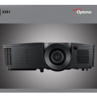 奥图码X351投影仪 3600流明商务办公教育培训家用高清3d投影