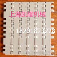 耐高温塑料链板多少钱一米